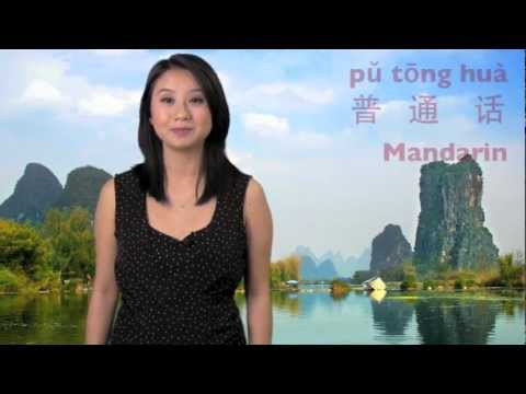 Overview/Introduction of  Hanyu Pinyin: the Chinese Pronunciation System