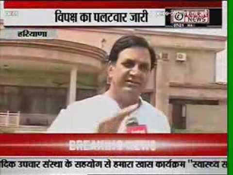 Haryana Cd Row : Congress Puts Up A Brove Front video