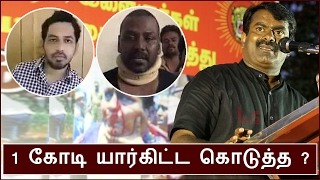Lawrence, HipHop and Seeman | BioScope
