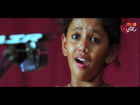 Amma Avani (Annie Version)
