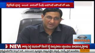 వారం లో ఈపిఫ్ మనీ | EPF easy withdrawals | EPF Commissioner Sri Krishna Press Meet