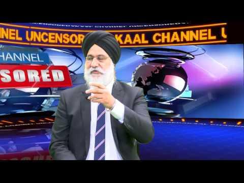 media akaal channel