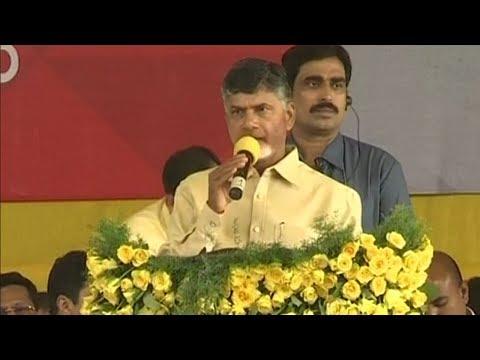 CM Chandrababu's Dharma Porata Deeksha LIVE || AP Special Status - TV9