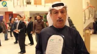 تكريم الدكتور علي العتيبي في حفل شكرا للإمارات