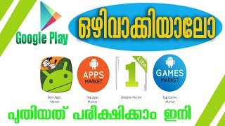 Google Play Store Alternative 2018! Download any APK Files From THIS.....