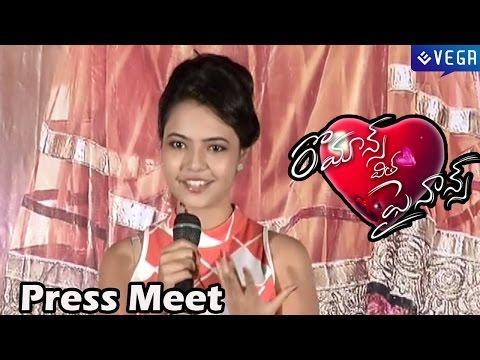 Romance With Finance Movie Press Meet - Latest Telugu Movie...