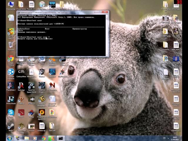 Взлом пароля на компьютере с системой Windows 7 БЕЗ ПРОГРАММ И КРЯКОВ. Как