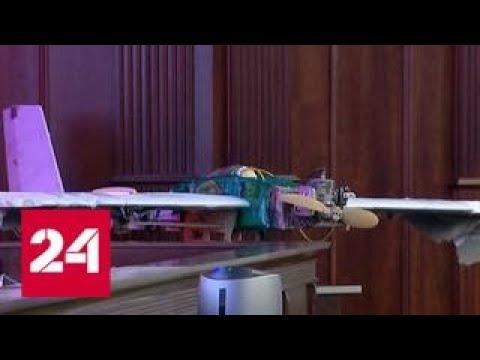 В атаке дронов на Хмеймим появился украинский след - Россия 24