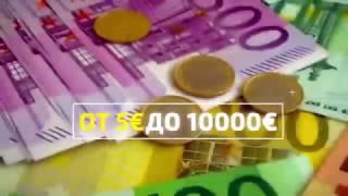 PLC Group AG Предстарт холдинга Криптовалюта PlatinCoin Презентация PLC Group