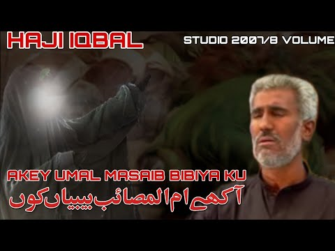 Haji Iqbal - 2007 video