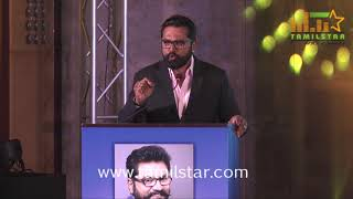 SarathKumar Launched ASK App