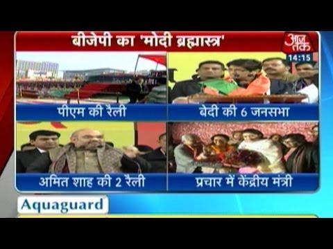 Modi, Amit Shah, Kiran Bedi, Smriti Irani to address rallies today