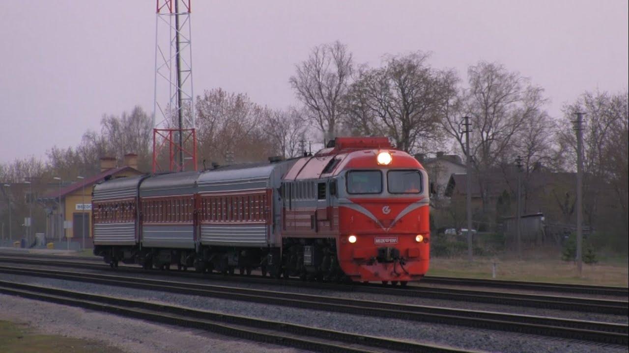Скорый скорый поезд часть 4 чистать рассказы 13 фотография