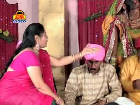 Samdhi Ju Karo Biyari superhit Bundelkhandi Lokgeet Album Name: Samdhi Hai Gajab Ke Chalu video