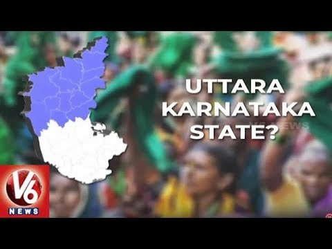 Demand For A Separate State Gains Momentum In North Karnataka | UKHS Calls For Bandh | V6 News