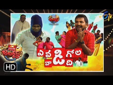 Extra Jabardasth | 12th January 2018  | Full Episode | ETV Telugu