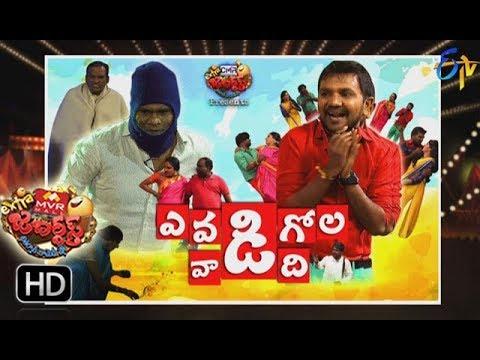 Extra Jabardasth | 12th January 2018  | Full Episode | ETV Telugu