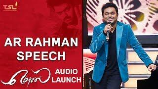 Thamizhan is really going to rule   AR Rahman Speech   Mersal Audio Launch   Vijay   Atlee   TSL