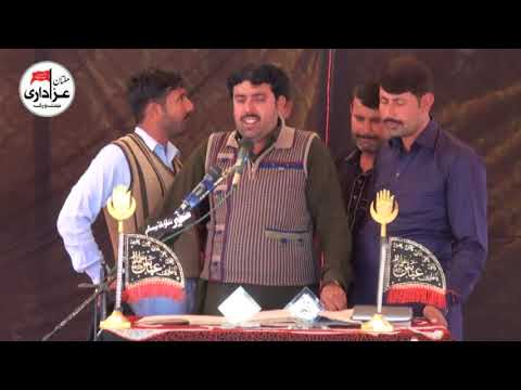Zakir Ghulam Shabeer | Majlis 18 Dec 2017 | Qasiday And Masiab |
