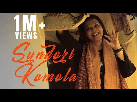 Sundori Komola |  Bengali Folk Songs | Lopamudra Mitra