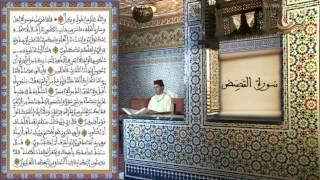 سورة القصص برواية ورش عن نافع القارئ الشيخ عبد الكريم الدغوش