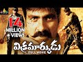 Vikramarkudu Telugu Full Movie - Ravi Teja,Anushka