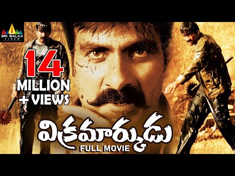 Vikramarkudu Telugu Full Movie | Ravi Teja, Anushka, SS Rajamouli