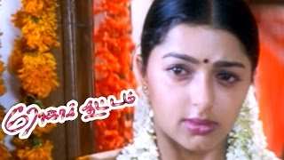 Roja Kootam | Roja Kootam full Movie Scenes | Jai Akash reveals the truth to Radhika and Raghuvaran