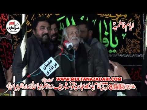 Zakir Shafqat Mohsin kazmi I  Yadgar Majlis 8 Feb 2019 I ImamBargah Sajjadia Tounsa Shareef