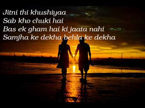 Kabi Alvida Nah Kehna (full Song ) With Lyrics Hq video