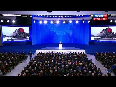 Путин ПОКАЗАЛ новейшие стратегические РАЗРАБОТКИ: Нам ПОХЕРУ на ваши ПРО