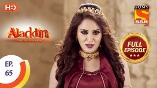 Aladdin  - Ep 65 - Full Episode - 14th November, 2018