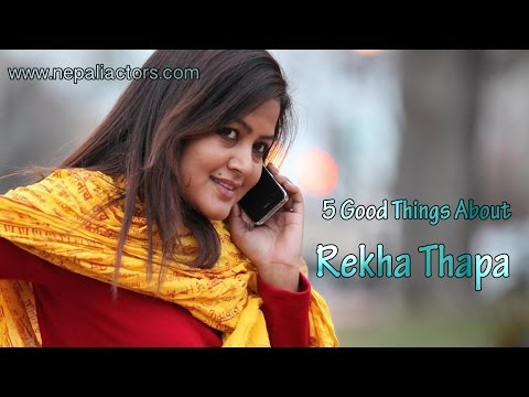 5 Good Things About Rekha Thapa (chabi Ojha) video