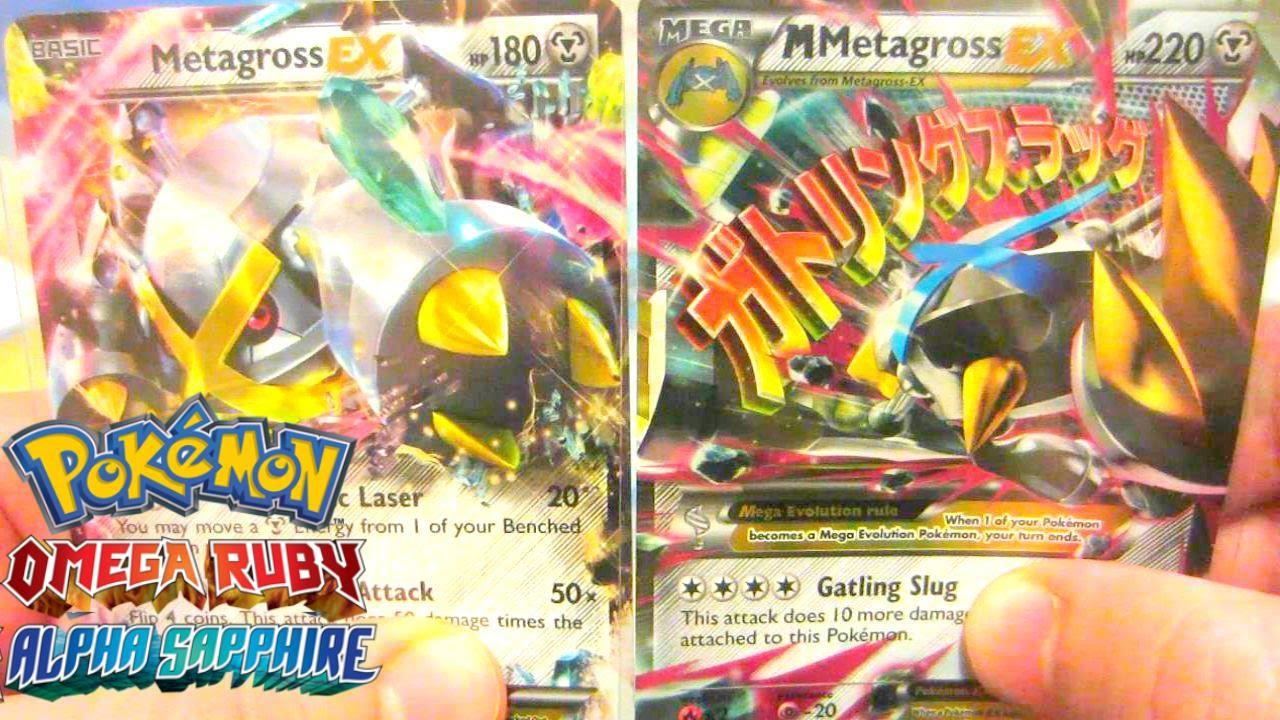 Metagross vs Shiny Metagross Shiny Mega Metagross Box