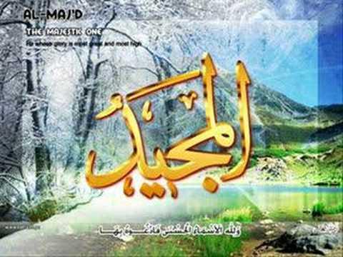 عبد الرحمن السديسي سورة الرحمان
