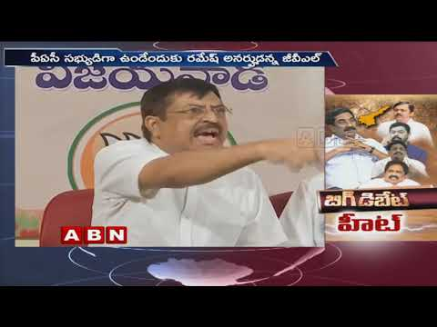 ABN Big Debate Heats up Politics in AP | CM Ramesh Vs GVL Narasimha Rao | ABN Telugu