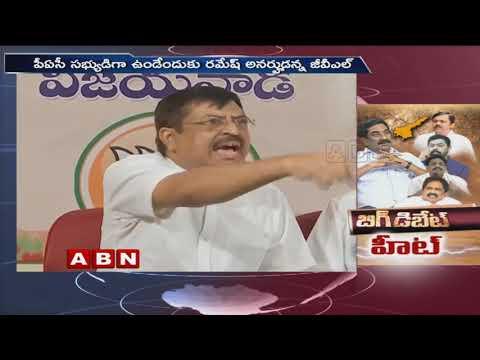 ABN Big Debate Heats up Politics in AP | CM Ramesh Vs GVL Narasimha Rao | ABN Telugu