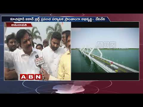 AP Minister Devineni Uma face to face over Amaravathi Developments | ABN Telugu