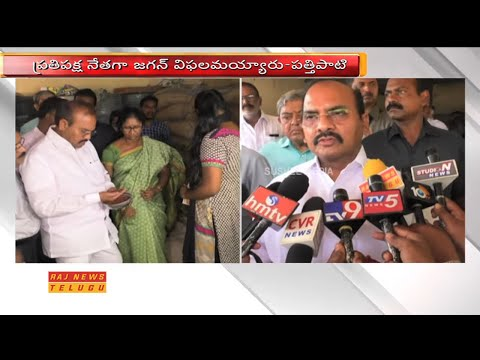 AP Minister Prathipati Pullarao Slams YS Jagan | Inspects Ration Shops in Tirupati | Raj News
