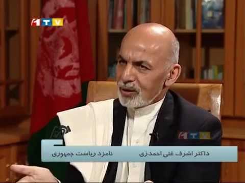 Ashraf Ghani Ahmadzai exclusive Interview with 1TV 16.05.2014 اشرف غنی احمدزی در گفتگو با یک