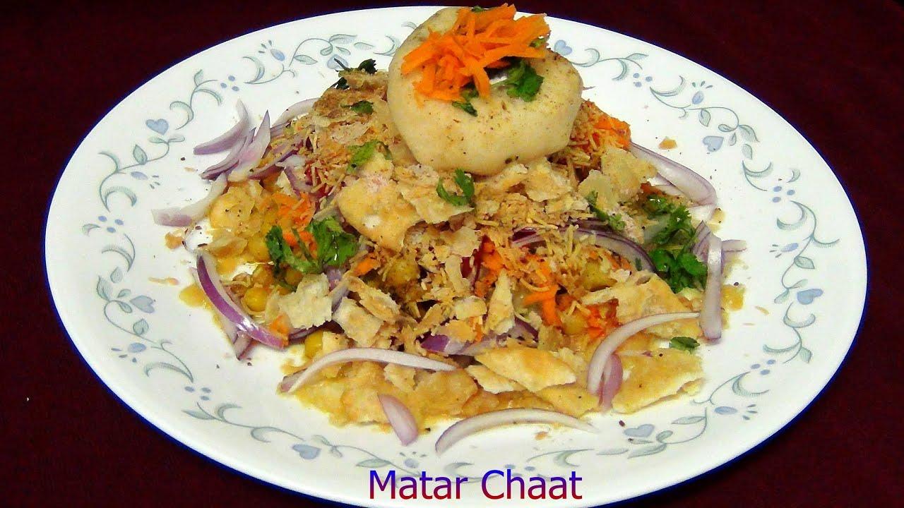 Mattar/Aloo Chaat (Odisha Street Food) Video - PriyasRasoi ... Aloo Chaat Food