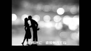 はがゆい唇(歌詞あり) 高橋真梨子cover~氷川ゆう子~