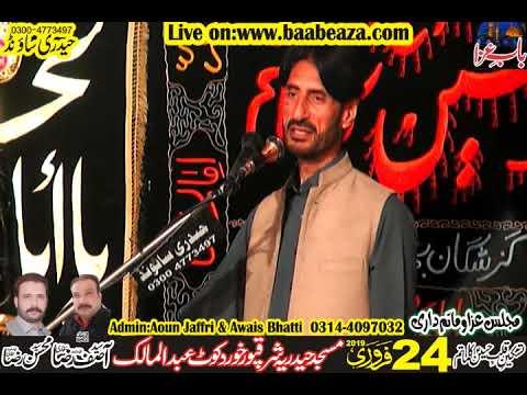 Syed Shabir Hussain Shah Taredywali 24 Feb 2019 Kot Abdulmalik (www.baabeaza.com)