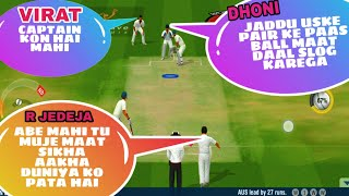 How to Take Wicket in Wcc2 Test Match | New Bowling Tricks