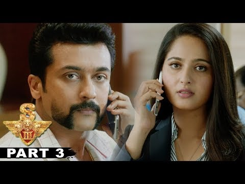 Suriya S3 (Yamudu 3) Full Movie Part 3 - Latest Telugu Full Movie - Shruthi Hassan, Anushka Shetty