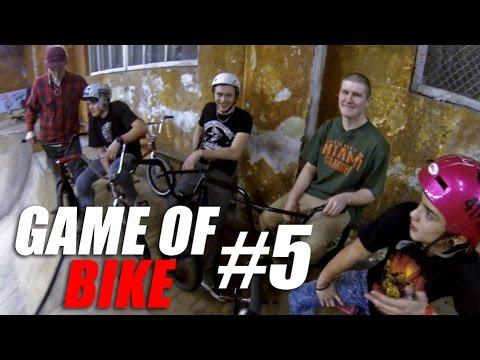 Game of BIKE #5 - Серёга Румянцев, Серёга Бобрик, Курага, Рома Мушик, Артём, Дима Гордей
