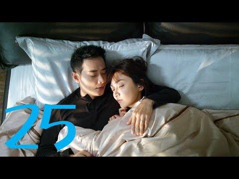 陸劇-真愛的謊言之【破冰者】-EP 25