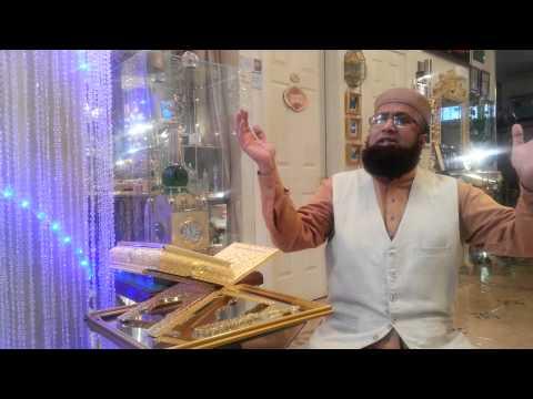 Very Beautiful Naat, Kabay Ki Ronaq Kabay Ka Manzar Allaho Akbar By Amjad Hussain video
