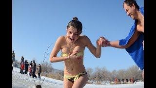Купание в проруби Русские Девушки  сильные духом Купаня красиви голих девушки