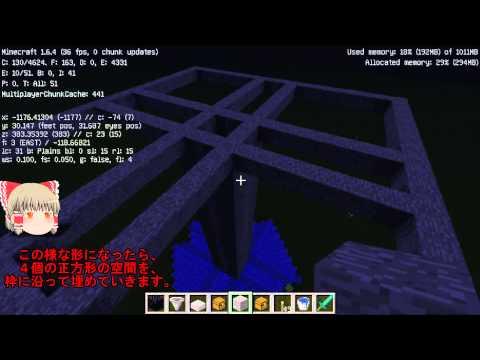 【マインクラフト】トラップタワーttの作り方、ゆっくり実況1【Minecraft】